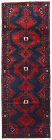 Hamadan Dywan 107X300 Orientalny Tkany Ręcznie Chodnik Czarny/Ciemnoczerwony (Wełna, Persja/Iran)