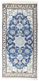 Nain Dywan 70X135 Orientalny Tkany Ręcznie Beżowy/Jasnoniebieski (Wełna, Persja/Iran)