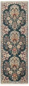 Nain 6La Dywan 50X150 Orientalny Tkany Ręcznie Chodnik Ciemnoszary/Jasnoszary (Wełna/Jedwab, Persja/Iran)