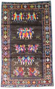 Moroccan Berber - Afghanistan Dywan 112X185 Nowoczesny Tkany Ręcznie Ciemnoniebieski/Czarny (Wełna, Afganistan)