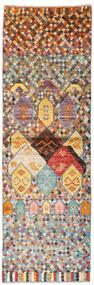 Moroccan Berber - Afghanistan Dywan 77X242 Nowoczesny Tkany Ręcznie Chodnik Jasnobrązowy/Ciemnobeżowy (Wełna, Afganistan)