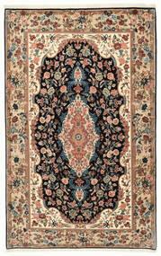 Ilam Sherkat Farsh Jedwab Dywan 139X210 Orientalny Tkany Ręcznie Beżowy/Ciemnobrązowy (Wełna/Jedwab, Persja/Iran)