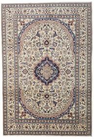 Nain Dywan 241X349 Orientalny Tkany Ręcznie Jasnoszary/Ciemnoszary/Beżowy (Wełna, Persja/Iran)