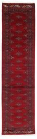 Pakistański Bucharski 3Ply Dywan 77X310 Orientalny Tkany Ręcznie Chodnik Ciemnoczerwony/Czerwony (Wełna, Pakistan)