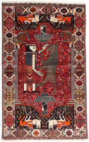 Kaszkaj Dywan 107X174 Orientalny Tkany Ręcznie Ciemnoczerwony/Czarny (Wełna, Persja/Iran)