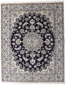 Nain Dywan 154X197 Orientalny Tkany Ręcznie Jasnoszary/Ciemnoszary (Wełna, Persja/Iran)