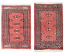 Pakistański Bucharski 2Ply Dywan 63X98 Orientalny Tkany Ręcznie Rdzawy/Czerwony/Jasnoróżowy (Wełna, Pakistan)