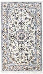 Nain Dywan 124X206 Orientalny Tkany Ręcznie Beżowy/Jasnoszary (Wełna, Persja/Iran)