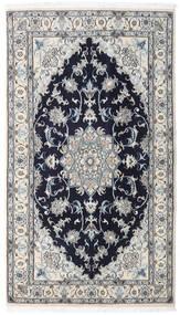 Nain Dywan 122X215 Orientalny Tkany Ręcznie Jasnoszary/Ciemnofioletowy (Wełna, Persja/Iran)
