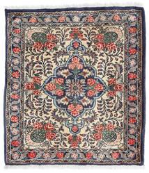 Bidżar Dywan 62X70 Orientalny Tkany Ręcznie Beżowy/Czarny (Wełna, Persja/Iran)