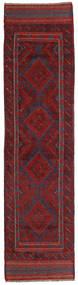 Kilim Golbarjasta Dywan 60X237 Orientalny Tkany Ręcznie Chodnik Ciemnoczerwony/Ciemnoszary (Wełna, Afganistan)