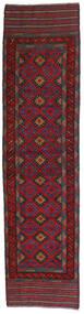 Kilim Golbarjasta Dywan 65X276 Orientalny Tkany Ręcznie Chodnik Ciemnobrązowy/Ciemnoczerwony (Wełna, Afganistan)