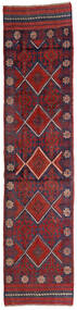 Kilim Golbarjasta Dywan 63X270 Orientalny Tkany Ręcznie Chodnik Ciemnoczerwony/Ciemnoszary (Wełna, Afganistan)