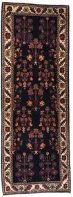 Gabbeh Kaszkuli Dywan 82X223 Nowoczesny Tkany Ręcznie Chodnik Ciemnobrązowy/Ciemnoczerwony (Wełna, Persja/Iran)