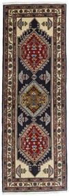 Ardabil Dywan 69X197 Orientalny Tkany Ręcznie Chodnik Ciemnoczerwony/Ciemnobrązowy (Wełna, Persja/Iran)