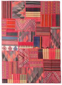Tekkeh Kilim Dywan 161X227 Nowoczesny Tkany Ręcznie Różowy/Ciemnofioletowy (Wełna, Persja/Iran)
