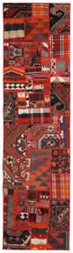 Tekkeh Kilim Dywan 80X300 Nowoczesny Tkany Ręcznie Chodnik Rdzawy/Czerwony/Ciemnoczerwony (Wełna, Persja/Iran)