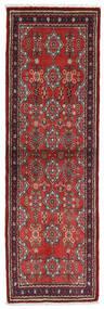 Asadabad Dywan 62X200 Orientalny Tkany Ręcznie Chodnik Ciemnoczerwony/Ciemnobrązowy (Wełna, Persja/Iran)