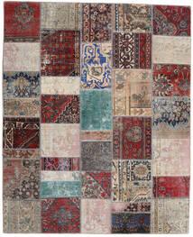 Patchwork - Persien/Iran Dywan 200X246 Nowoczesny Tkany Ręcznie Jasnoszary/Ciemnoczerwony (Wełna, Persja/Iran)
