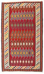Kilim Vintage Dywan 149X251 Orientalny Tkany Ręcznie Rdzawy/Czerwony/Ciemnobrązowy (Wełna, Persja/Iran)