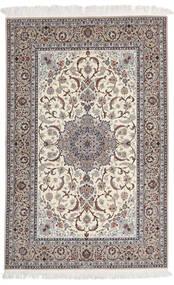 Isfahan Jedwabna Osnowa Sygnowany Yazdani Dywan 157X228 Orientalny Tkany Ręcznie Jasnoszary/Beżowy (Wełna/Jedwab, Persja/Iran)