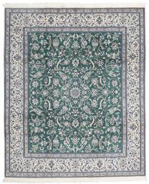 Nain 9La Dywan 247X298 Orientalny Tkany Ręcznie Jasnoszary/Niebieski (Wełna/Jedwab, Persja/Iran)