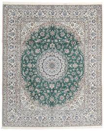Nain 9La Dywan 250X303 Orientalny Tkany Ręcznie Jasnoszary Duży (Wełna/Jedwab, Persja/Iran)