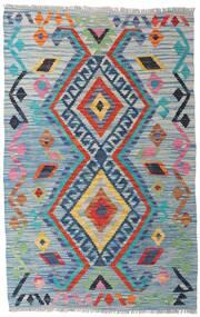 Kilim Afgan Old Style Dywan 78X122 Orientalny Tkany Ręcznie Jasnoszary/Niebieski (Wełna, Afganistan)