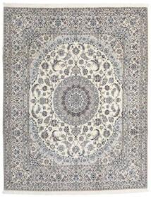 Nain 9La Dywan 245X310 Orientalny Tkany Ręcznie Jasnoszary/Beżowy (Wełna/Jedwab, Persja/Iran)