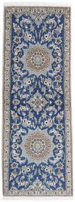 Nain 9La Dywan 80X215 Orientalny Tkany Ręcznie Chodnik Jasnoszary/Biały/Creme (Wełna/Jedwab, Persja/Iran)