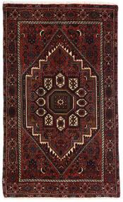 Gholtogh Dywan 80X131 Orientalny Tkany Ręcznie Ciemnobrązowy/Ciemnoczerwony (Wełna, Persja/Iran)