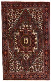 Gholtogh Dywan 78X123 Orientalny Tkany Ręcznie Ciemnobrązowy/Ciemnoczerwony (Wełna, Persja/Iran)