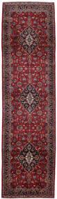 Keszan Dywan 103X374 Orientalny Tkany Ręcznie Chodnik Ciemnoczerwony/Ciemnobrązowy (Wełna, Persja/Iran)