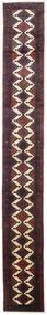 Koliai Dywan 74X560 Orientalny Tkany Ręcznie Chodnik Ciemnobrązowy/Biały/Creme (Wełna, Persja/Iran)