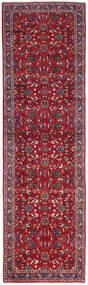 Keszan Dywan 113X386 Orientalny Tkany Ręcznie Chodnik Ciemnoczerwony/Ciemnofioletowy (Wełna, Persja/Iran)