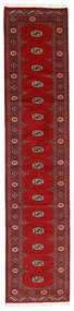 Pakistański Bucharski 3Ply Dywan 79X356 Orientalny Tkany Ręcznie Chodnik Ciemnoczerwony/Rdzawy/Czerwony (Wełna, Pakistan)