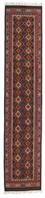 Kilim Marmaris Dywan 80X400 Nowoczesny Tkany Ręcznie Chodnik Ciemnoczerwony/Czarny (Wełna, Indie)