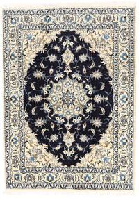 Nain Dywan 170X236 Orientalny Tkany Ręcznie Beżowy/Ciemnofioletowy (Wełna, Persja/Iran)