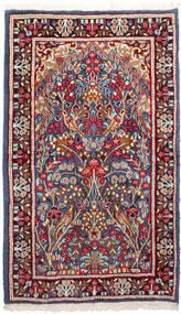 Kerman Dywan 90X153 Orientalny Tkany Ręcznie Ciemnoczerwony/Ciemnofioletowy (Wełna, Persja/Iran)
