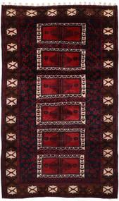 Lori Dywan 160X283 Orientalny Tkany Ręcznie (Wełna, Persja/Iran)