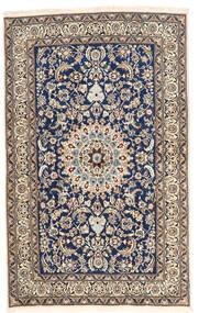 Nain Dywan 157X252 Orientalny Tkany Ręcznie Jasnoszary/Ciemnofioletowy (Wełna, Persja/Iran)