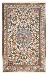 Nain Dywan 155X255 Orientalny Tkany Ręcznie Ciemnobrązowy/Beżowy (Wełna, Persja/Iran)