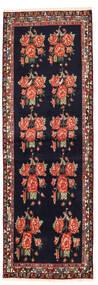 Afszar/Sirjan Dywan 83X247 Orientalny Tkany Ręcznie Chodnik Czarny/Rdzawy/Czerwony (Wełna, Persja/Iran)