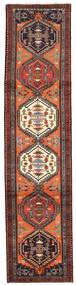 Ardabil Dywan 77X324 Orientalny Tkany Ręcznie Chodnik Ciemnoczerwony/Ciemnobrązowy (Wełna, Persja/Iran)