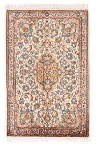 Kaszmir Czysty Jedwab Dywan 64X100 Orientalny Tkany Ręcznie Jasnoróżowy/Jasnobrązowy (Jedwab, Indie)