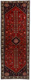 Abadeh Dywan 73X200 Orientalny Tkany Ręcznie Chodnik Ciemnoczerwony/Ciemnobrązowy (Wełna, Persja/Iran)