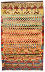Moroccan Berber - Afghanistan Dywan 119X177 Nowoczesny Tkany Ręcznie Czerwony/Ciemnobeżowy (Wełna, Afganistan)