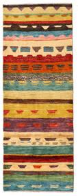Moroccan Berber - Afghanistan Dywan 70X189 Nowoczesny Tkany Ręcznie Chodnik Ciemnobrązowy/Jasnobrązowy (Wełna, Afganistan)