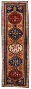 Ardabil Dywan 103X324 Orientalny Tkany Ręcznie Chodnik (Wełna, Persja/Iran)