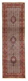 Moud Dywan 80X273 Orientalny Tkany Ręcznie Chodnik Ciemnobrązowy/Brązowy (Wełna/Jedwab, Persja/Iran)